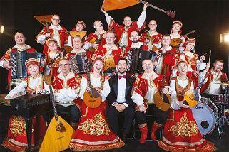Оркестр «Русские узоры»