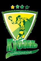 ГК Кубань — ГК Динамо-Синара