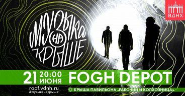 Fogh Depot