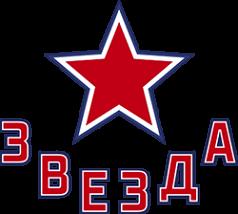 ХК Звезда — ХК ЦСК ВВС