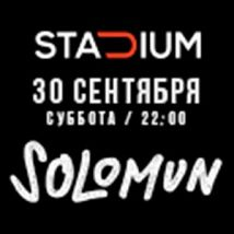 «Epizode Pre Party»: Solomun