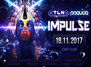 «Impulse. New Story»