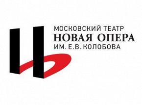 Солисты, хор и оркестр театра «Новая опера». Дирижер Валерий Крицков