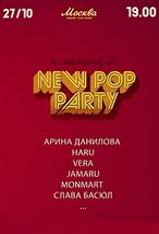 «New Pop Party»