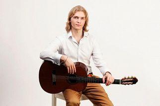 Многоликая  гитара Творческий вечер Сергея Рудне