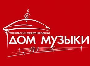Струнный квартет «Мелодион»