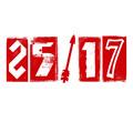 """Концерт группы """"25/17"""""""