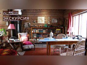 Экскурсия в Мемориальном доме-музее К. Г. Паустовского в Тарусе