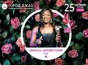 «Город джаз»: Шанна Уотерстоун