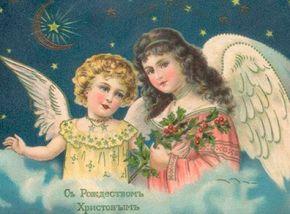 Волшебство Рождественского бала. Волшебный смычок