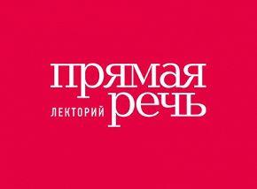 Дмитрий Быков. Чиполлино: овощи против фруктов