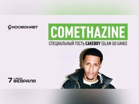 Comethazine