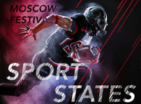 Московский спортивный фестиваль Sport States