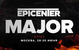 Международный киберспортивный турнир по DOTA 2 - «...