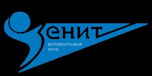 ВК Зенит (Санкт-Петербург) — ВК Газпром-Югра