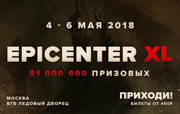 EPICENTER XL ЧЕМПИОНАТ МИРА