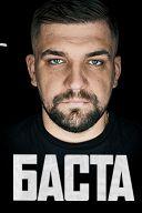 Live Fest Summer`20